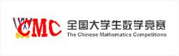 中国数学会