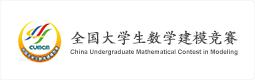 全国大学生数学建模竞赛